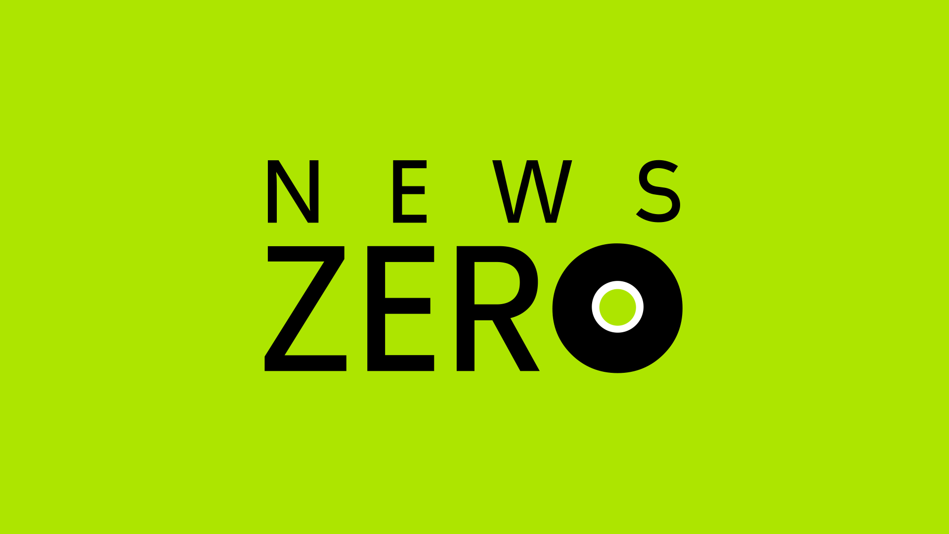 News Zero Cryptomeria